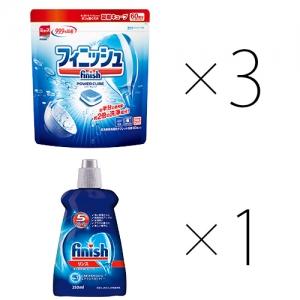 洗剤+リンス 特別パックA(3ヶ月分)