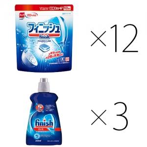 洗剤+リンス 特別パックC(12ヶ月分)